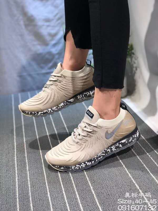 Nike Air Max UL'19 Beign Shoes