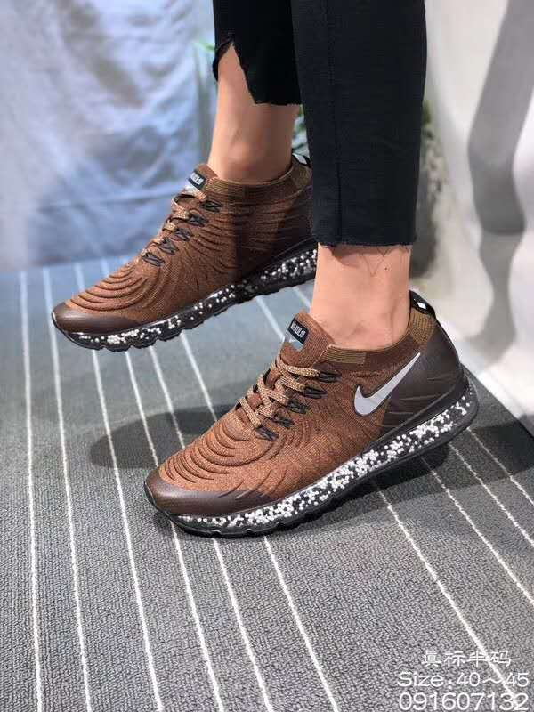 Nike Air Max UL'19 Brown Shoes