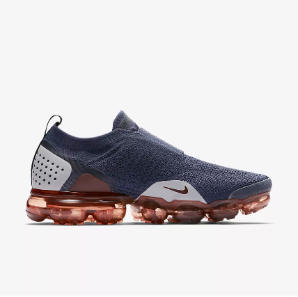 Women Nike Air VaporMax FK Moc Black Grey Brown Shoes