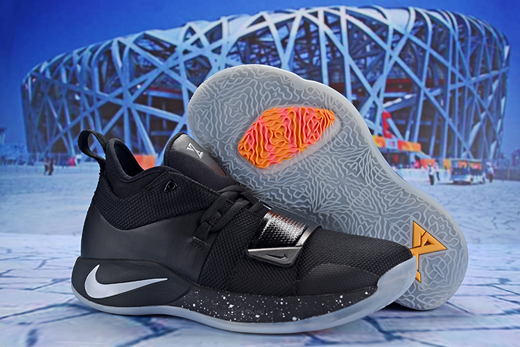 Nike Paul George 2.5 Black Sliver Shoes