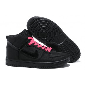 Women Nike Dunk High SB Dark Black Pink Shoes